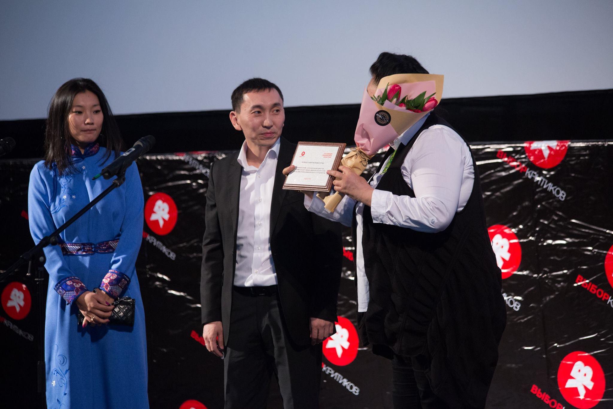 Нарын Игилик получает Премию Выбор критиков